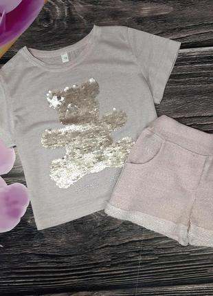 Детский красивый нарядный костюм шортики и футболочка с пайетками