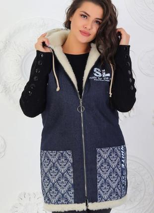 Женская теплая джинсовая жилетка на меху с накладными карманами 50-62 (551)