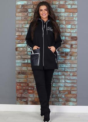 Женский теплый трикотажный костюм больших размеров с удлиненной курткой зима (357)