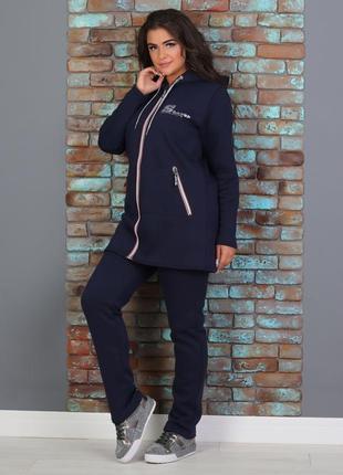 Женский теплый трикотажный костюм больших размеров с удлиненной курткой зима (308.1)