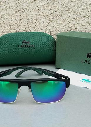 Lacoste очки унисекс солнцезащитные зеркальные сине зеленые