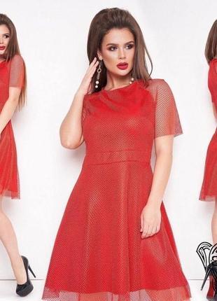 Платье сетка!