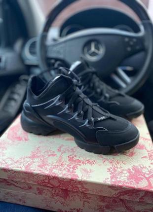 Италия! christian dior  шикарные женские кроссовки диор в черном цвете (36-40)😍