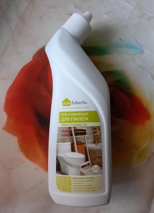 Очищающее средство для туалета faberlic