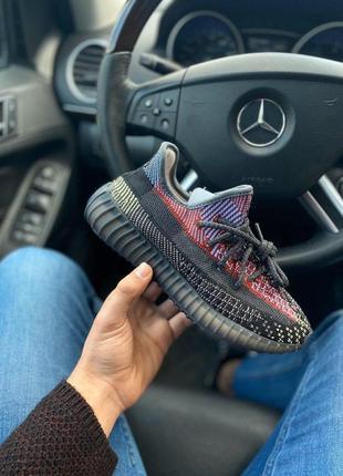 Шикарные кроссовки adidas yeezy 350 полностью рефлективные (36-40)😍