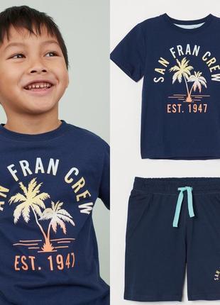 Костюм футболка шорти  пальмы