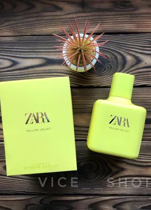 Zara yellow velvet духи парфюмерия туалетная вода