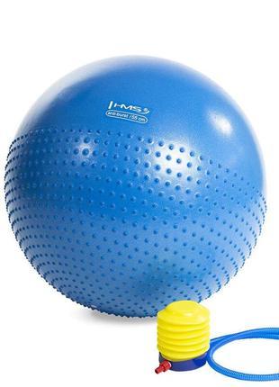 Мяч для фитнеса, фитбол полумассажный hms yb03 55 см anti-burst blue