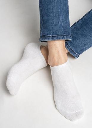Укороченные носочки legs