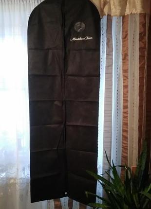 Длинный чехол для одежды из германии