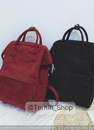 Вельветовый рюкзак сумка + отдел для ноутбука