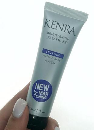 Фиолетовая тонирующая маска для волос kenra brightening treatment