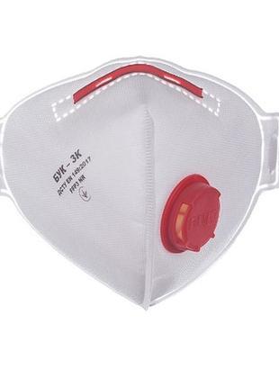 Респиратор бук с клапаном fpp3, маска защитная фильтрующая, высокая степень защиты