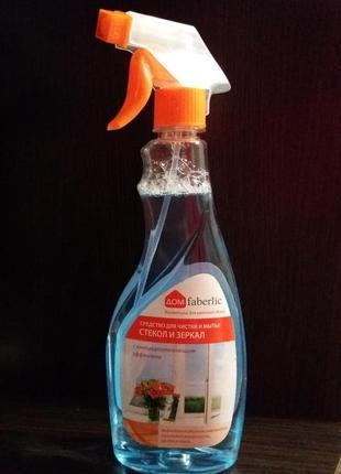 -45% средство для мытья стекол и зеркал фаберлик faberlic засіб для миття стекол