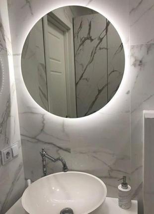 Дзеркало кругле з led підсвіткою власне виробницство