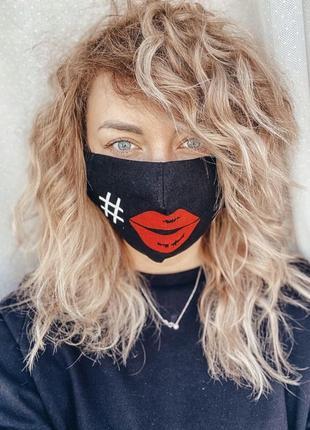 Многоразовая защитная маска из медицинского материала спанбонд