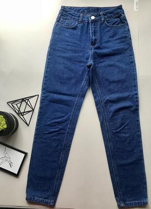 Крутые высокие джинсы мам mom с высокой посадкой/высокая талия