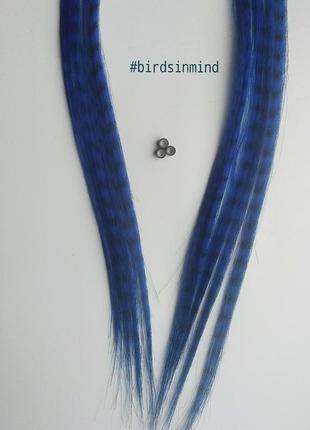 Перья в волосы синтетические