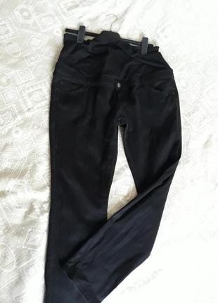 Стильные штаны для беременных зауженые к низу