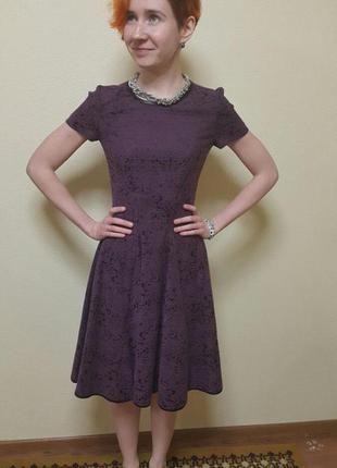 Универсальное платье-миди от kira plastinina