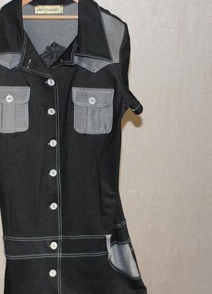 Стрейчевое джинсовое платье 42р.