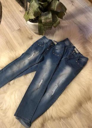 Стильні джинси для хлопчиків