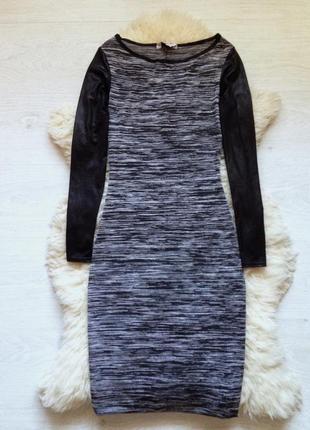 Стильное миди платье от new look