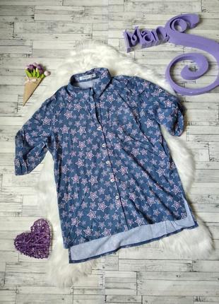 Рубашка блузка vensi женская синяя в звезды
