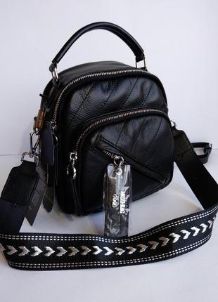 Кожаная сумка -рюкзак черный цвет