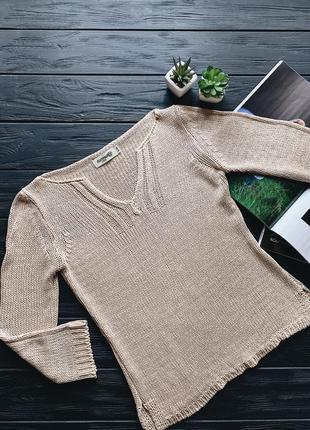 Бежевый базовый свитер