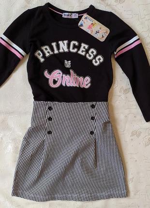 Wanex костюм для дівчинки
