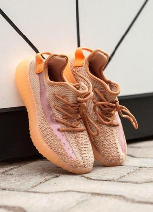Шикарные кроссовки унисекс adіdas yееzy boost  350 v2
