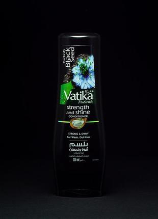 Кондиционер vatika black seed от dabur с черным тмином - сила и блеск, 200 мл