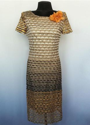 Суперцена. стильное платье, цветная сетка. турция. новое, р. 42-50