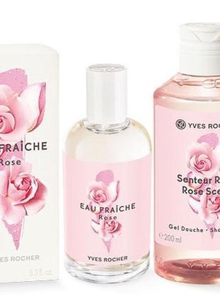 Набор ив роше свежая роза - туалетная вода + парфюмированный гель для душа
