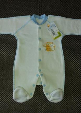 Новый тёплый человечек, слип для новорожденного.