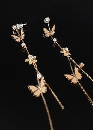 Серьги висюльки xuping бабочки. позолота 585 проба 18к, бижутерия, медицинское золото