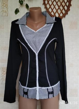 Рубашка 221