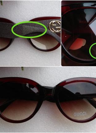 Новые красивые очки с блестящими дужками (царапина на стекле) уценены