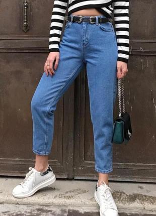 Идеальные mom джинсы на высокой посадке