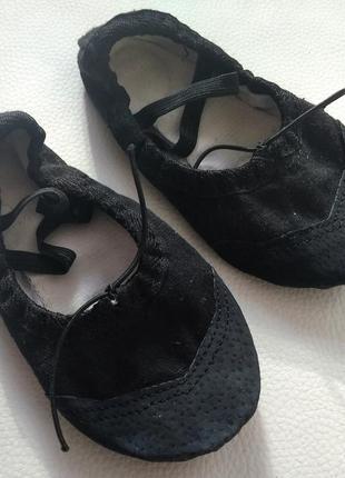 Черные танцевальные балетки р. 264 фото