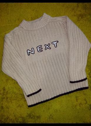 Кофта, свитер на мальчика 3-4 года