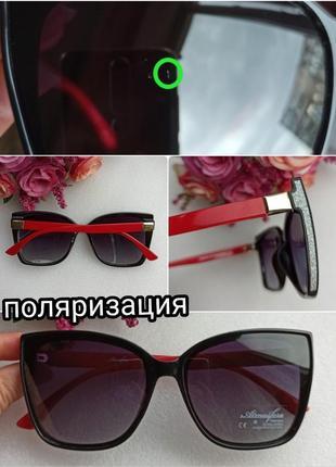 Новые очки с блеском по бокам, линза с поляризацией (с царапинкой)