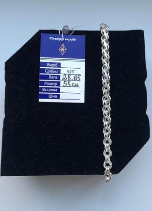 Срібна цепочка 925 проба/ серебренная цепь