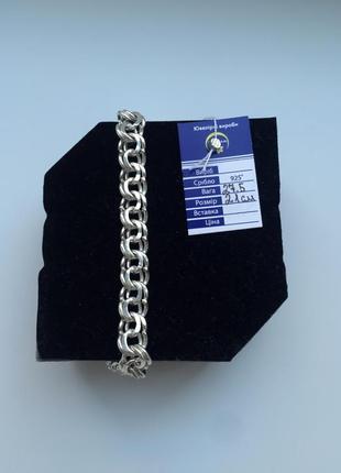 Срібний браслет 925 проба/ серебрянний браслетик