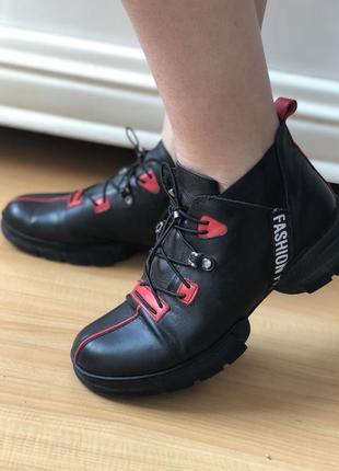 Женские кожаные кроссовки ботинки кожа 24.5 см