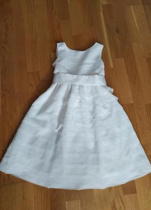 Нарядне плаття для красуні