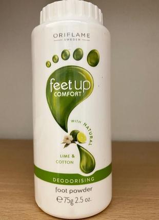 Дезодорирующий тальк для ног feet up comfort