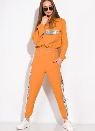 Спортивный костюм  укороченная куртка свитшот бомбер + штаны на манжетах с лампасами