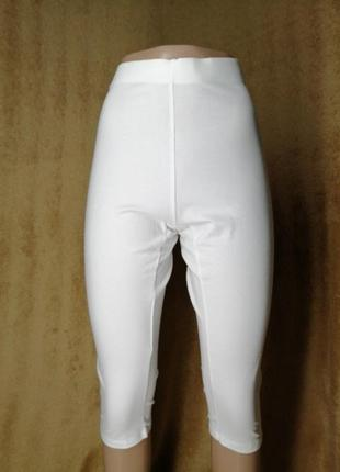 Белые короткие лосины